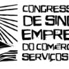 Sindilojas recebe sindicatos de todo o país em Caxias