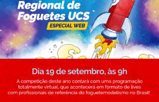 Competição Regional de Foguetes | 5ª edição será realizada via web