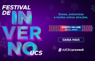 Festival de Inverno é a nova atração On-Line da Universidade