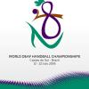 Pela primeira vez, Campeonato Mundial de Handebol de Surdos ocorre na UCS