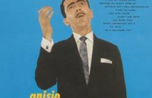Grandes álbuns do maior acervo da música brasileira agora disponíveis digitalmente – 25/06