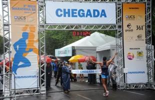 Inscrições para a 4ª Meia Maratona de Caxias do Sul estão abertas