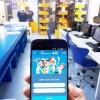 Sesc/RS lança aplicativo para acesso ao Cartão Virtual