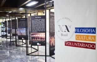 """Exposição """"Educação através dos Tempos"""" está aberta à visitação no Espaço Cultural da Câmara caxiense"""