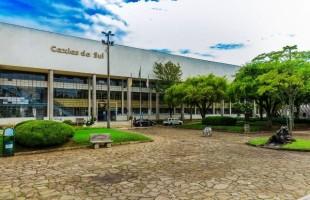 Concurso   Candidatos aos cargos Auxiliar de Infraestrutura e Guarda Civil Municipal realizam prova prática e física neste domingo
